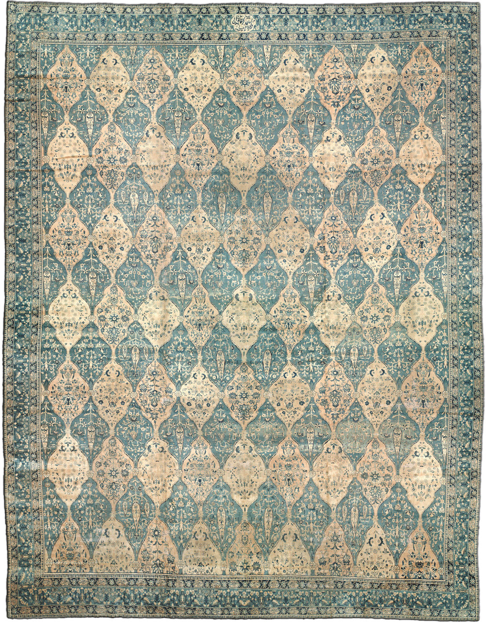 Doris Leslie Blau, Antique North Indian Carpet BB2023