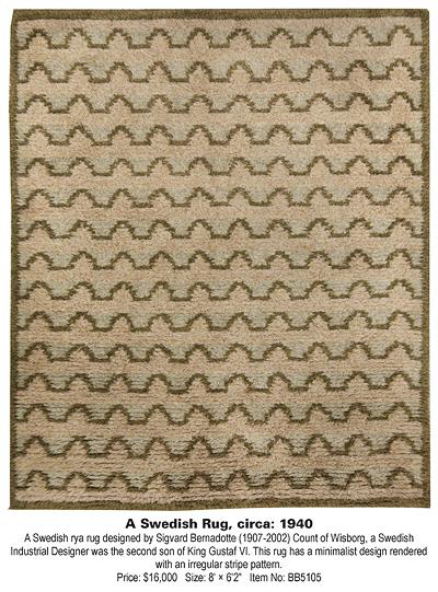 DLB-ABC rug