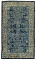 Vintage Chinese Carpet
