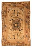 Vintage Khotan (Samarkand) Rug