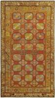 Vintage Samarkand (Khotan) Rug