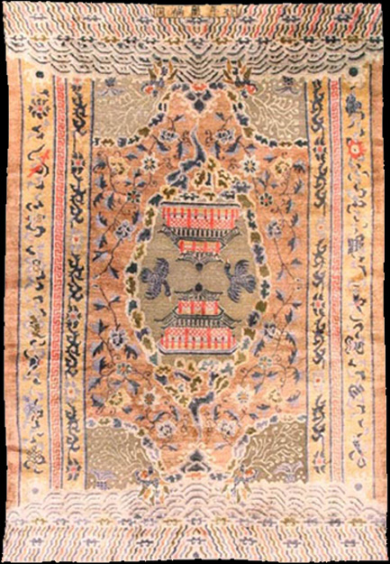 An Imperial carpet from Peking