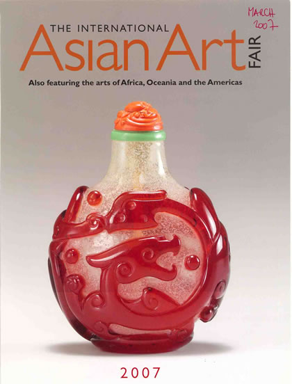 Asiatische Kunst, März 2007