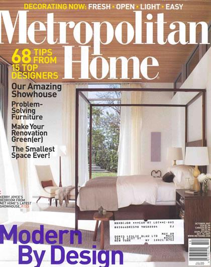 Metropolitan Home, October 2007