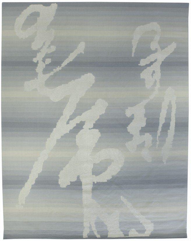 Metal Blue Ombre rug