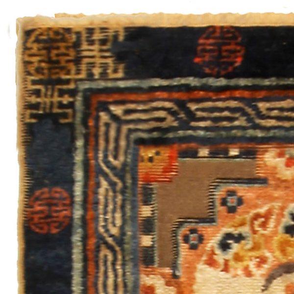 Vintage Chinese Rug BB5158