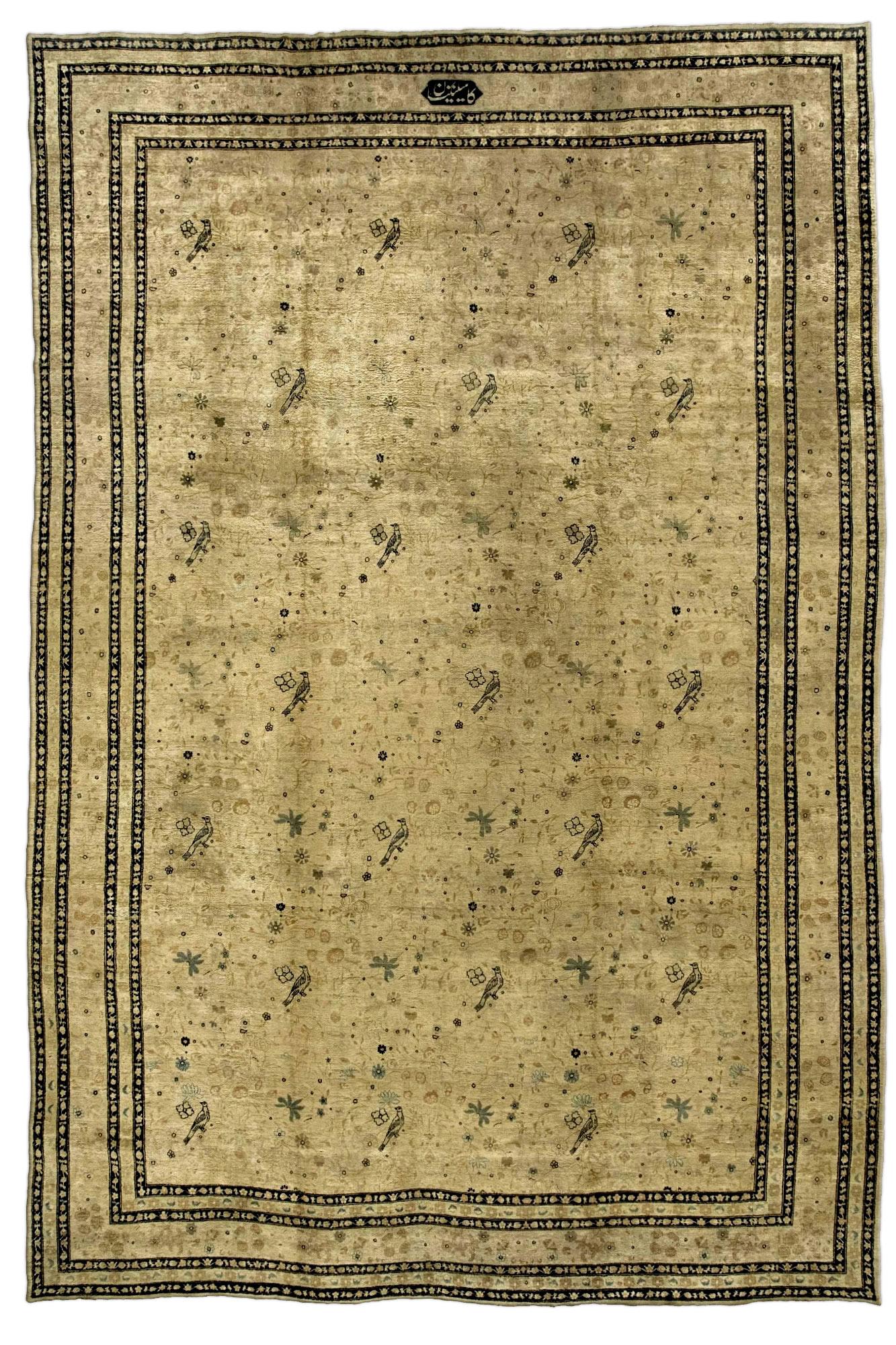 Persian Kirman Carpet BB1168