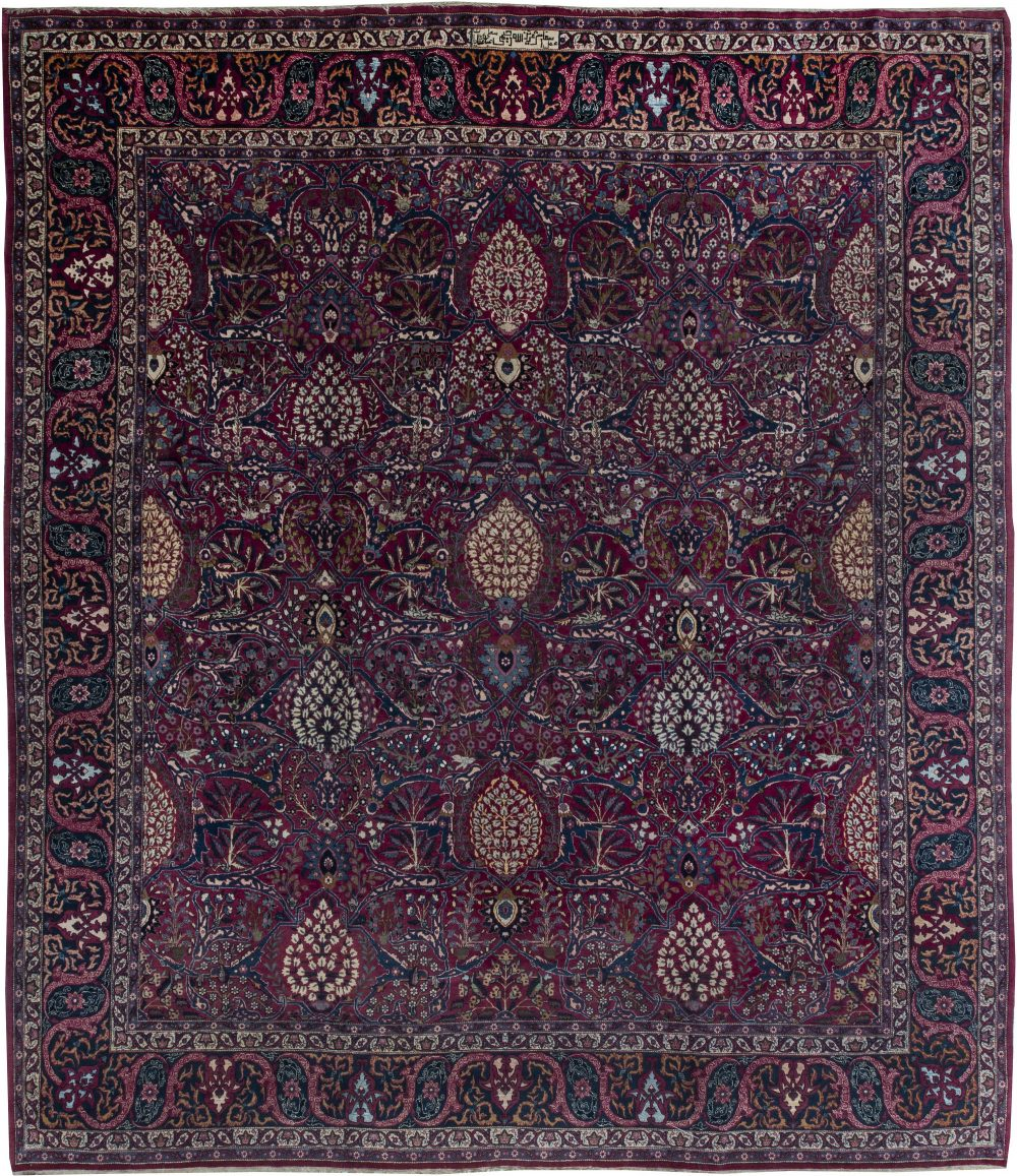 Antique Persian Tabriz Park Silk Carpet. BB6375