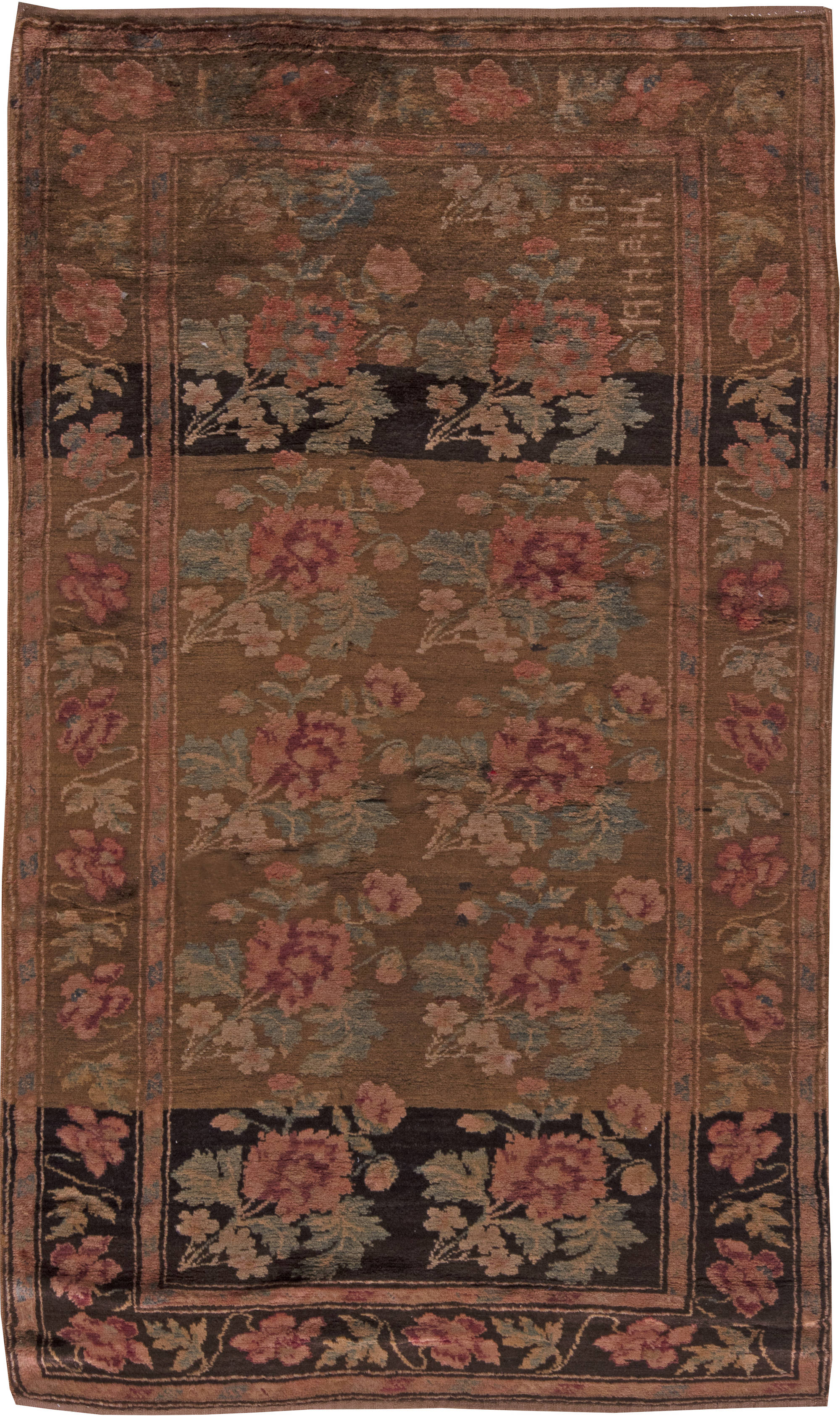 Karabagh Antique Rug BB6176