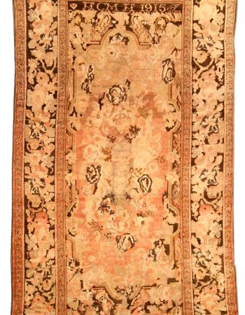 Antique Karabagh Carpet BB6621