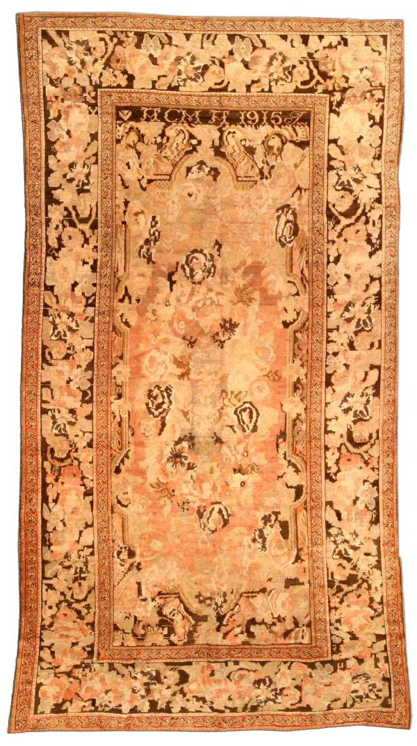 Antique Karabagh Rug BB4176