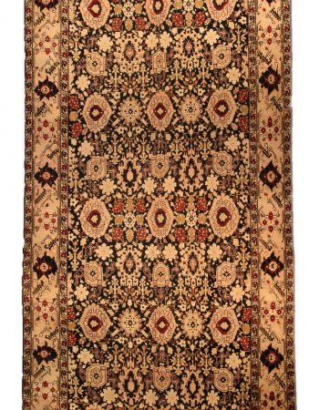 Vintage Karabagh Carpet BB4440