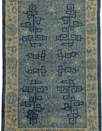 Vintage Chinese Carpet BB6266