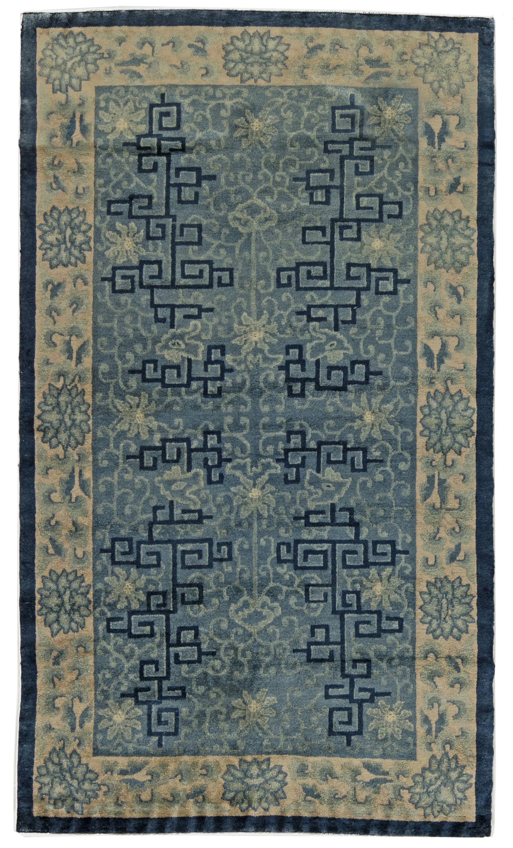 Vintage Chinese Carpet BB6267