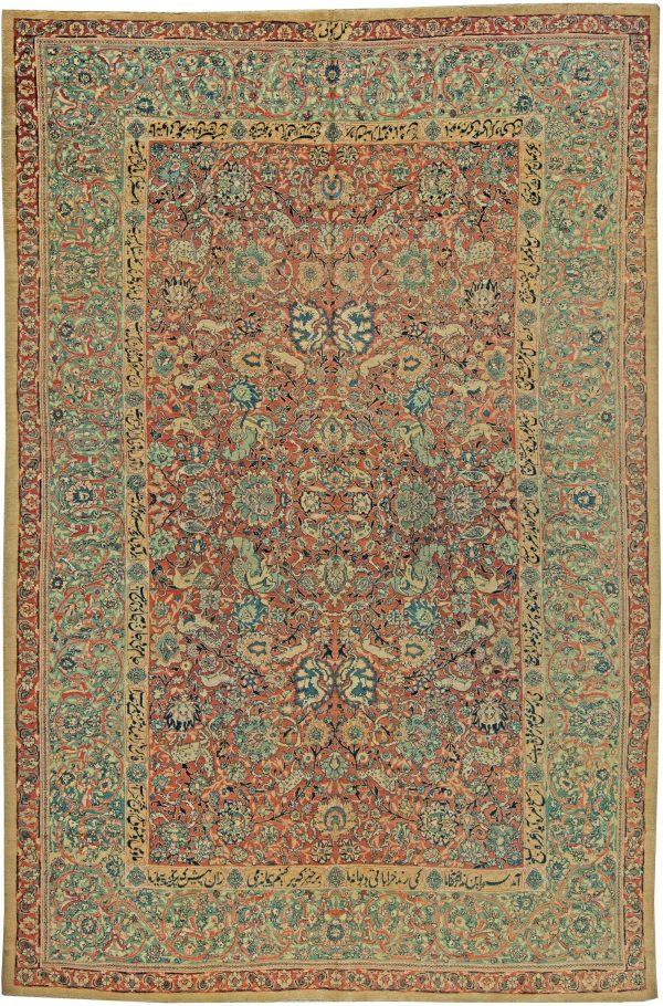Antique Persian Tabriz Carpet BB1036