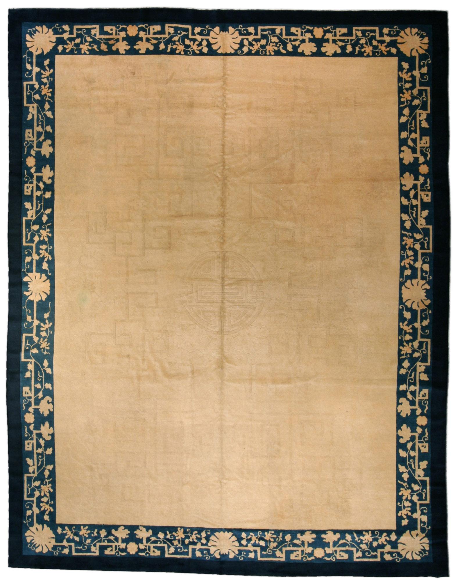 Vintage Chinese Carpet BB3225