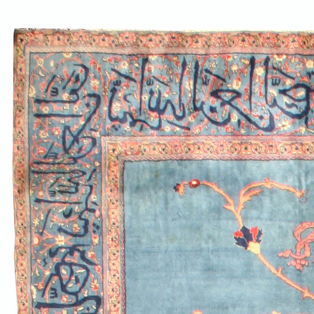 Oversized Antique Indian Rug BB4527
