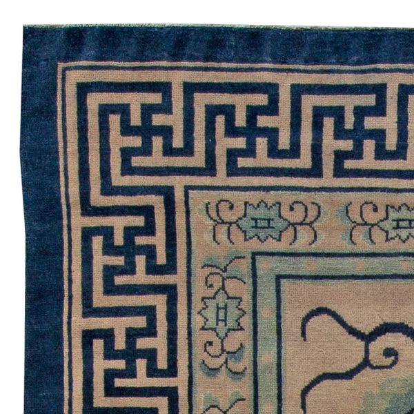 Chinese Rug BB5985 Vintage