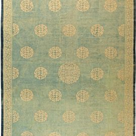 19th Century Large Chinese Blue and Beige Rug (Size Adjusted) BB5887