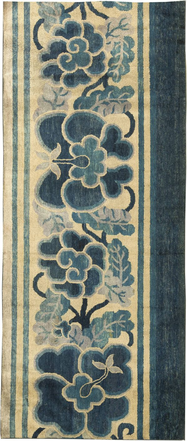 Vintage Chinese Fragment Rug BB6174