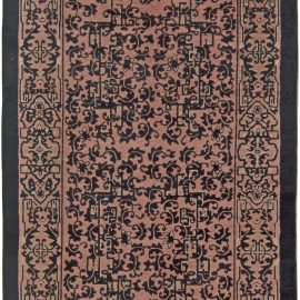 Chinese Black and Light Pink Wool Rug BB5732