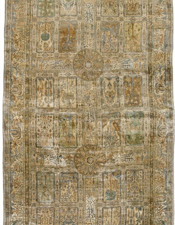 Antique Persian Kirman Carpet BB3486