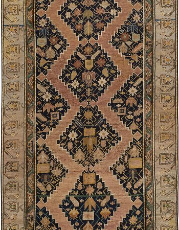 Antique Russian Karabagh Carpet BB0955