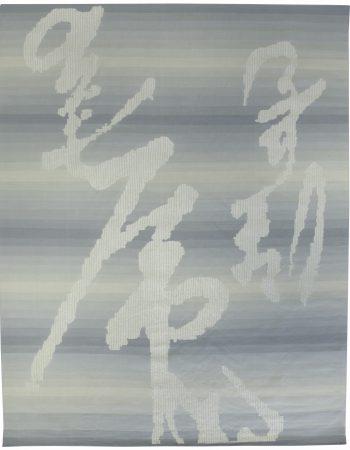 Metal azul Ombre Alfombra N10685