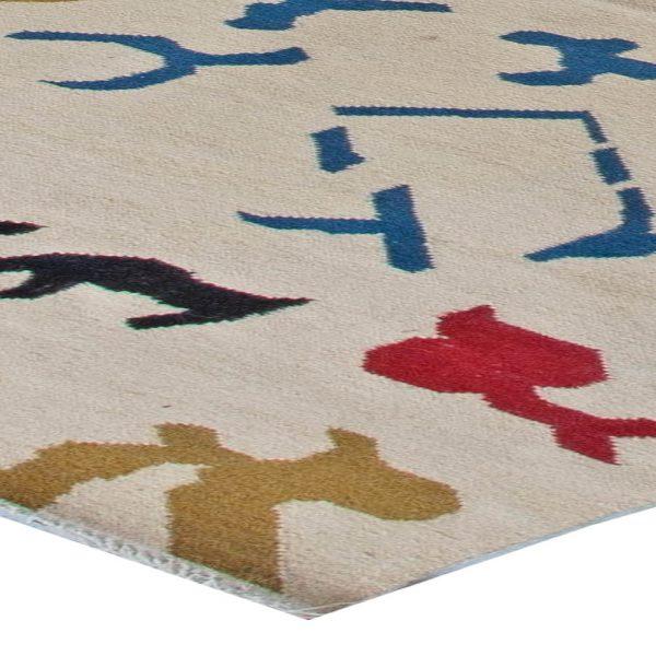 Plano Weave Modern Rug N11039