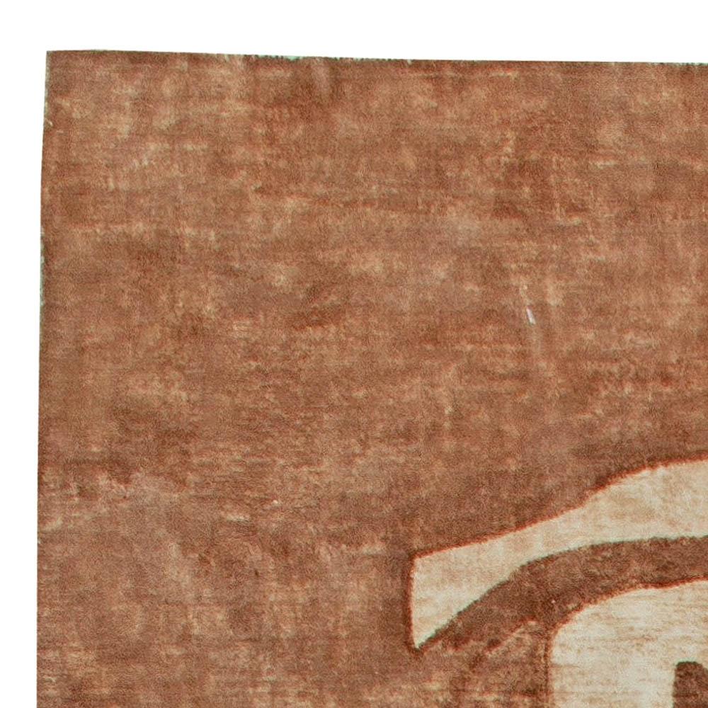 Modern Abstract Ruddy Brown & Beige Rug N10902