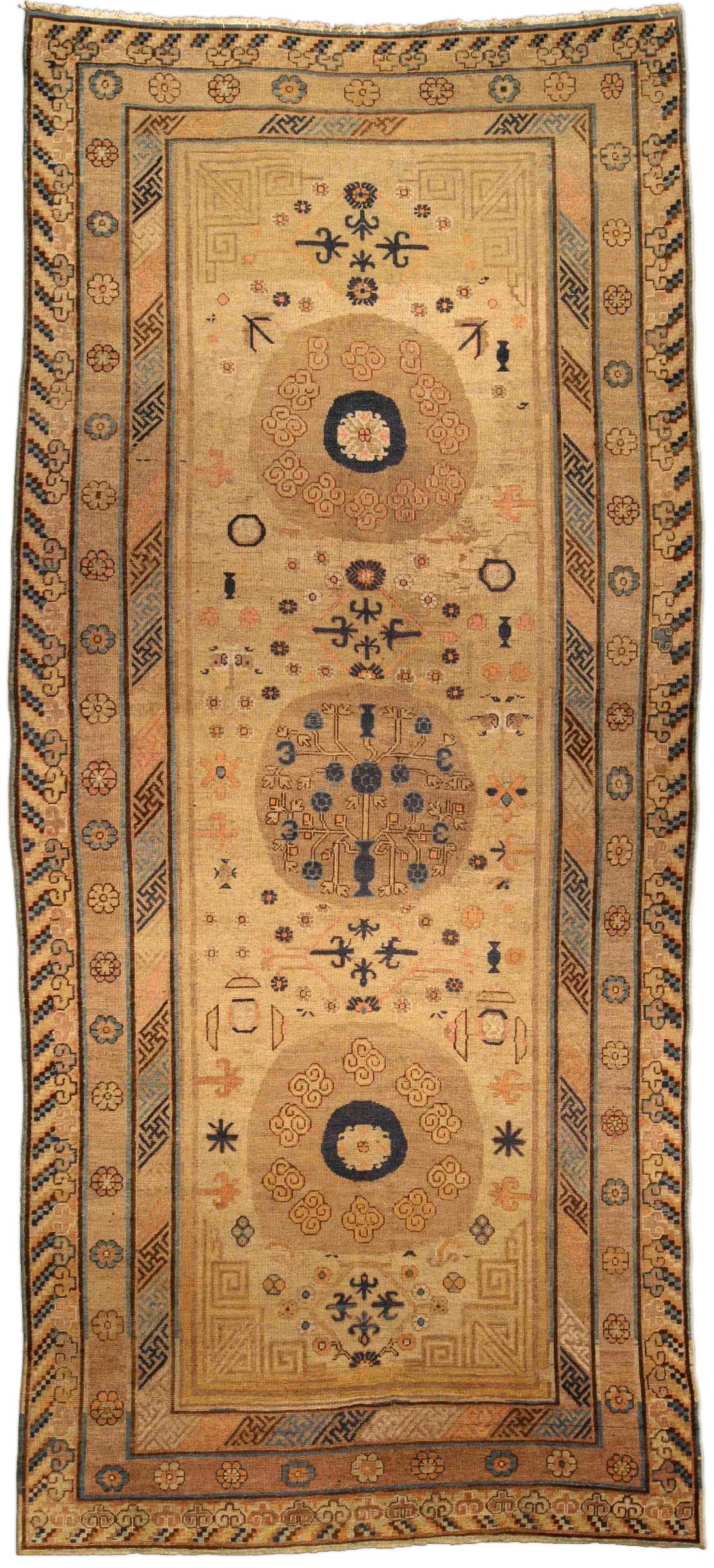 Vintage Khotan (Samarkand) Carpet BB4196