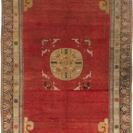 Samarkand Red, Brown, Yellow, Mauve and Beige Hand Knotted Wool Rug BB6461