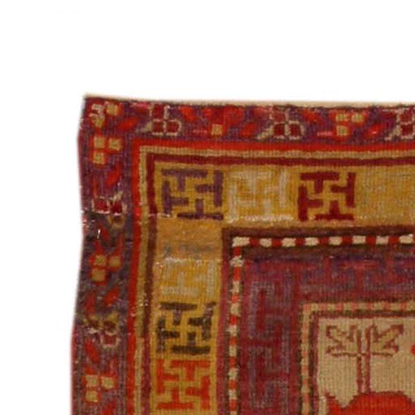 Vintage Khotan (Samarkand) Rug BB4080