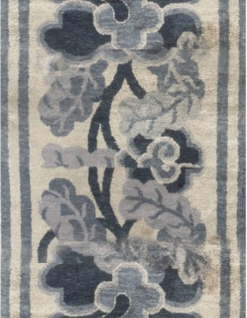 CHINESE RUNNER (FRAGMENT) BB6647