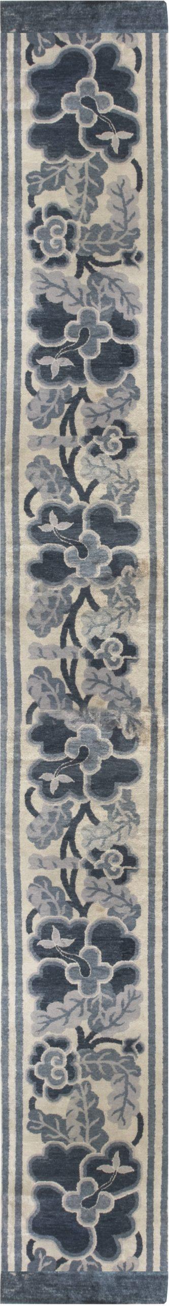 CHINESE RUNNER (FRAGMENT) BB6647