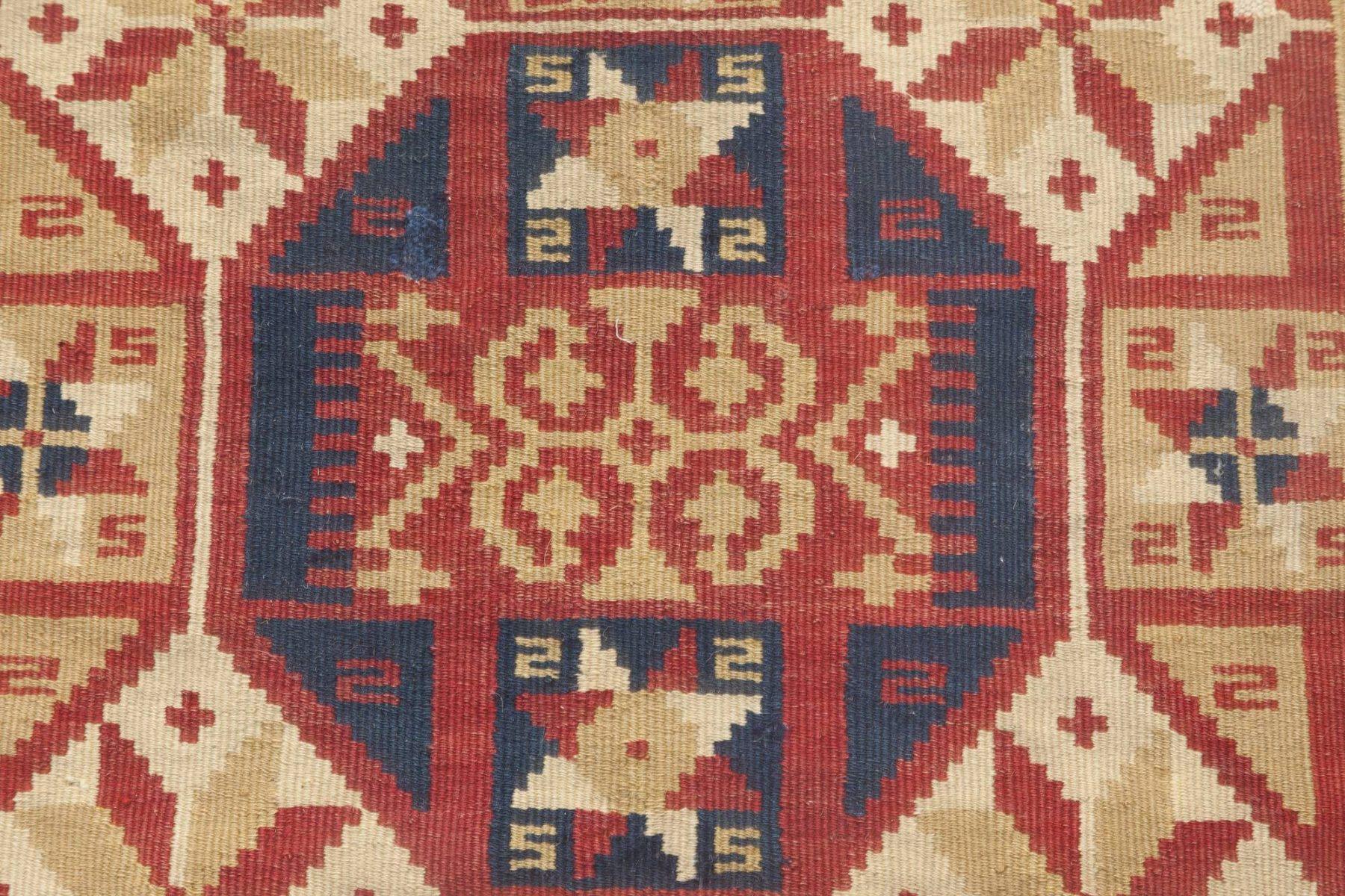 Swedish Geometric Flat-Weave Rug BB6636