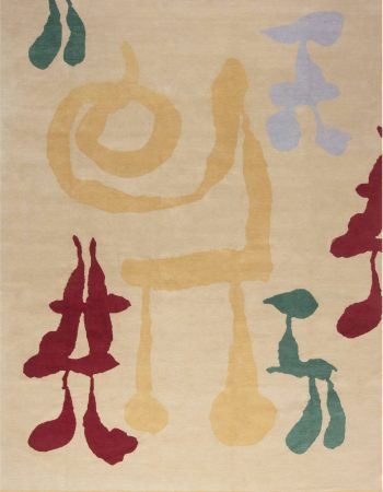 Mother and Child Modern Rug N11784