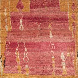 Vintage Tribal Moroccan Wool Rug in Shades of Red, Orange, and Cream BB6880