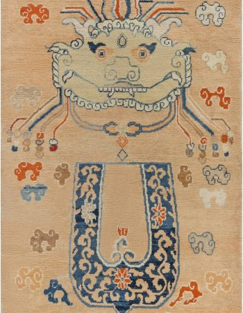 Antique Chinese Rug BB7004