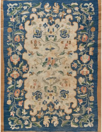 Antique Bessarabian Rug BB7061